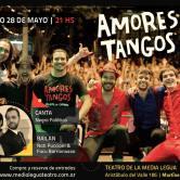 Teatro Media Legua – Martinez